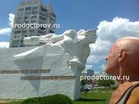 Новороссийск дом престарелых направления психологической работы в домах-интернатах для престарелых