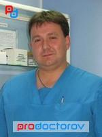 Отзывы о областной детской больницы санкт петербурга