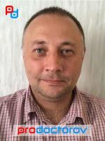 Сексопатолог в новосибирске