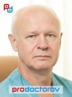 Пластическая хирургия в новосибирске клиника доктора панова купить lumenis quantum