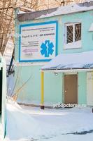 наркология новосибирске