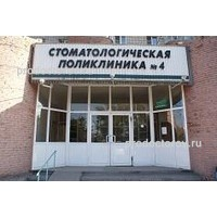 Стоматологическая клиника метро кантемировская