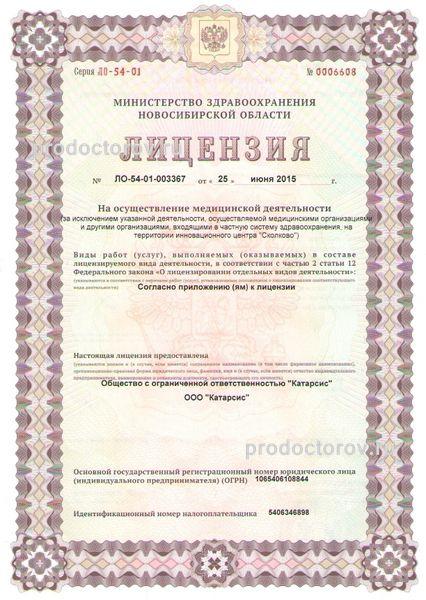 Адрес детской клинической больницы в минске