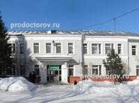 Наркология новосибирске доза алкоголизма
