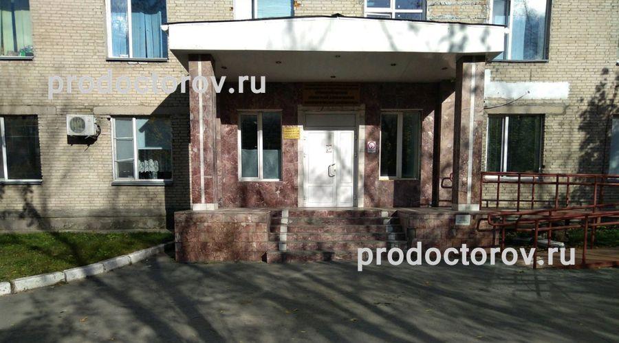 Недорогая наркологическая клиника новосибирск запой диарея
