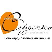 проститутка новосибирск 700