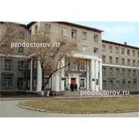 Городская больница ставрополь адрес