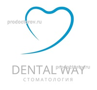 Стоматология «Dental way», Одинцово - фото