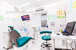 Стоматология «Dental way», Одинцово