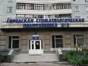 Городская больница г. южно-сахалинска