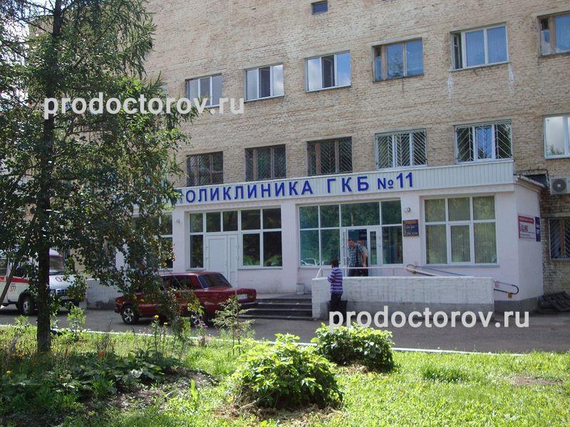 Кыласово кунгурский район больница