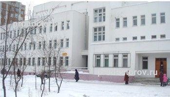 Георгиевск медицинские центры