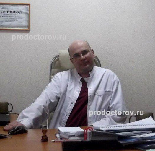 Психотерапевт нефтекамск