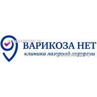 Цены в Клинике «Варикоза нет» на Комарова, Омск - ПроДокторов