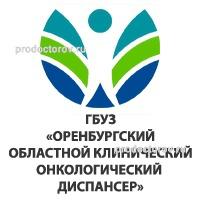 Номер регистратуры областной поликлиники кемерово