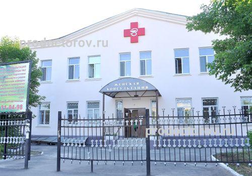Воронеж поликлиника центральный район