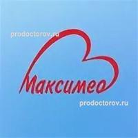 """Цены в многопрофильной клинике """"Максимед"""", Оренбург - ПроДокторов"""
