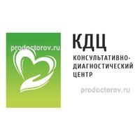 Цены в «Консультативно-диагностический центр» на Кирова, Оренбург - ПроДокторов