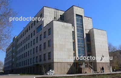 Евпатория районная больница