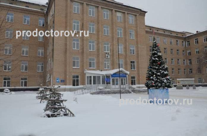 Вакансии кардиолога в москве в поликлинике