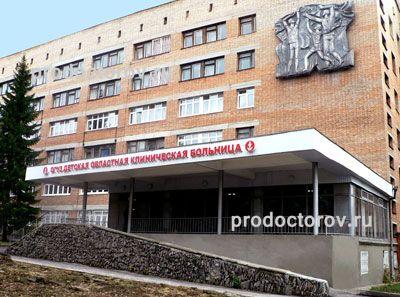 Инфекционная больница атырау нурсая
