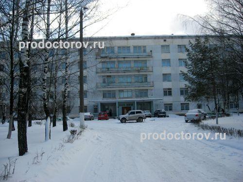 Записаться на прием к врачу в городе александрове