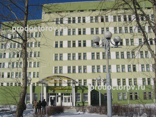 Стоматология на львовской в оренбурге запись на прием к врачу