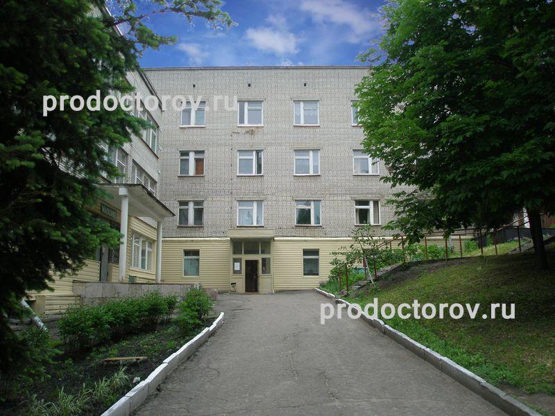 Краснотурьинск городская поликлиника расписание