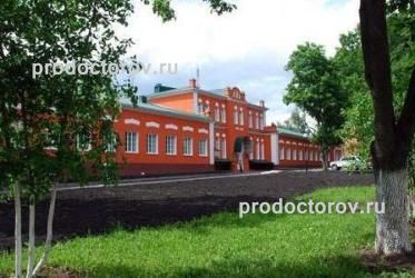 Медицинский центр белый лотос во вьетнаме