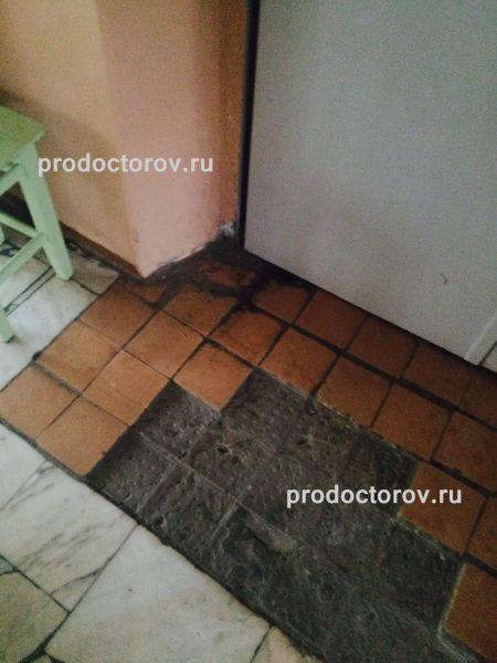 Центра специализированных видов медицинской помощи ульяновск