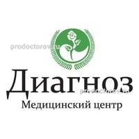 Клиника федосеева телефон