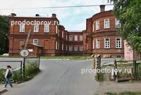 Поликлиника при 3 больнице екатеринбург цена