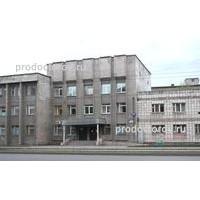 Городская клиническая больница часы работы