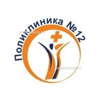 Адрес поликлиники 6 г ульяновска