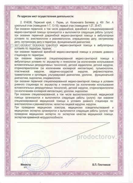 юридическая консультация м. беляево