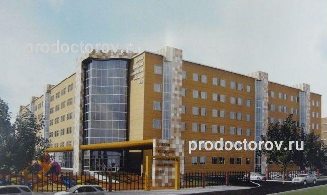 Больница психоневрологическая в москве