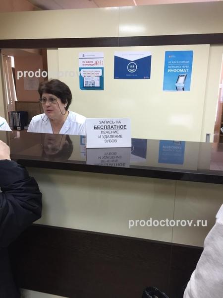 Москва ул.трубная 19 поликлиника