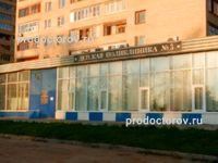 Больница в г.красноярске
