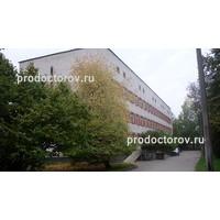 36 городская больница москва часы приема
