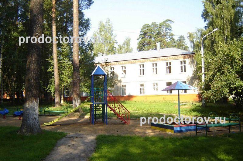 Поликлиника краевой больницы очаповского