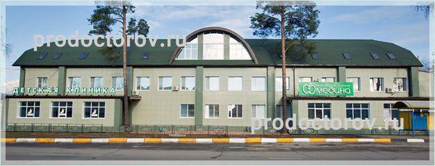 Тербуны липецкой больница