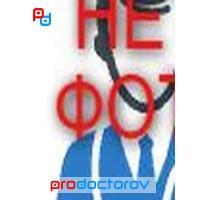 Стоматологическая поликлиника 12 екатеринбург вакансии