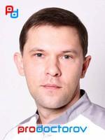Консультация флеболога в Ростове Физиотерапевт