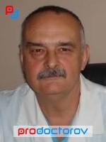 Травматолог платно Ростов-на-Дону 9 поликлиника ростов на дону