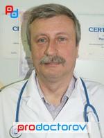 Шамараков П. П., Ростов-на-Дону