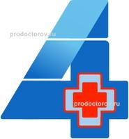 Медгард медицинский центр ульяновск официальный сайт