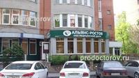 Кемеровская областная больница урологическое отделение телефон