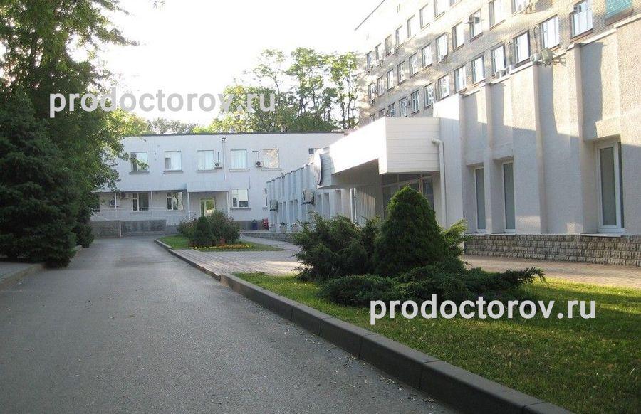 Расписание автобусов обл больница челябинск