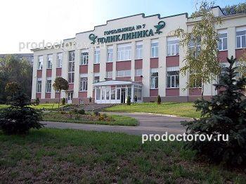 Студенческая поликлиника в ульяновске прием врачей