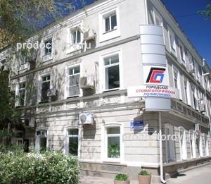 стоматологическая поликлиника 64 отзывы о врачах